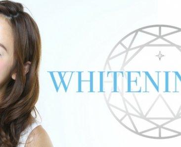 WHITENINGNET